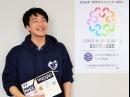 30歳以下の若者集団「WAKAZO」清元佑紀さんに聞く 若者が思う「僕らの万博」